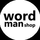 WORDMAN SHOP ( wordman )