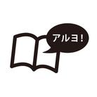 小説あるよ ( syosetu_aruyo )