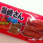 蒲焼きさん__ ( kabayaki__ )