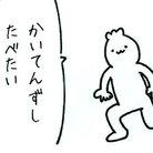まえけん ( mekn_akg )
