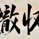 りり ( KKK___KT0721 )