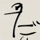 ダチョウ工房 ( dacho_design )