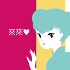 夢飯店 ( youmehanten )