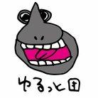 ゆるっと団【公式】 ( yuruttodan )