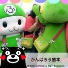 りる♪カパル親善大使No.626 ( riru_kapal )