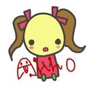 Ahho ( irohasuhoma )