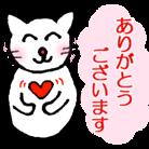 ぶんぽこ LINEスタンプ販売中 ( bunpoco )