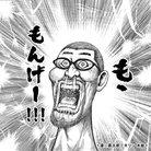 ノノさん ( nonozanmai )