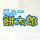 Shimo ( shimo_tofu )