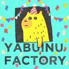 ヤブイヌ製作所_SUZURI店 ( yabuinufactory )