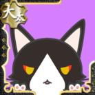とき ( tokiha_nagi )