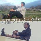 ふ〜せ ( comfortable397 )