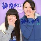 高橋夏海 ( a8s4k6nt )