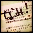 なみ ( musamimi23 )