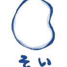 豆乳代理店 ( soy_sauce )