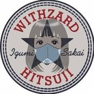 WithZARD*羊【コロナ禍モード】 ( WithZARD_sheep )