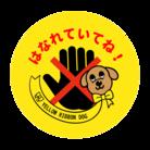 Yellow Ribbon Dog Shop ( Yellow_Ribbon_Dog_Shop )