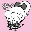 おえかき☆ミー ( 83meey )
