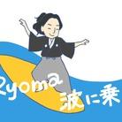 今日もまっこと青い空❗ ( harada-awawa )