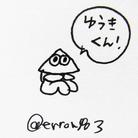平岡 祐樹 ( Churuoka )