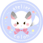 アトリエコロン ( ateliercolon )