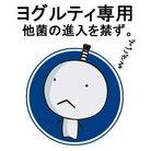 おぐ ( ogura1023 )