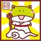 カエル所長(ひより。) ( hiyori0609 )