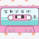 ふんす!(`・ω・´) ( azucatter )
