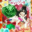 ゆういちご☆彡NEKO ICHIGO♥ ( neconecoitigo )