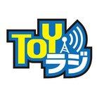 TOYラジ ( toyradi_PR )