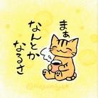 消しゴムはんことイラストNagomiya* ( Nagomiya )