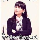 みふねっこ⊿熊本起こせミラコォ! ( prfm_mifune )